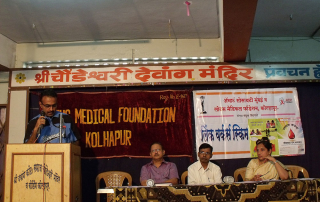 by Lotus Medical Foundation on 13th November 2010 at Choundeshwari hall with all outreach workers of Lotus Medical Foundation and all other NGOs with District AIDS prevention and control unit (DAPCU) and District and Corporation Tuberculosis department.