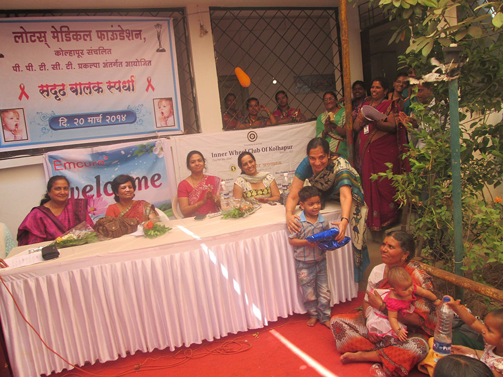 Prevention of Parents to Child Transmission Project (PPTCT) of Lotus Medical Foundation